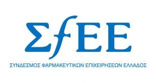 Τρεις φορές πάνω από τον Ευρωπαϊκό μέσο όρο η επιβάρυνση για τις φαρμακευτικές εταιρίες στην Ελλάδα
