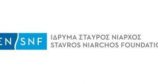 Δωρεά άνω των €200 εκατομμυρίων από το Ίδρυμα Σταύρος Νιάρχος για την Υγεία