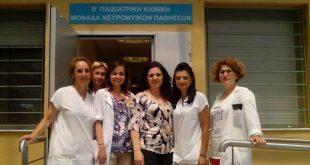 Δωρεά 50.000 δολαρίων από την «Ελληνική Πρωτοβουλία» στο MDA Hellas