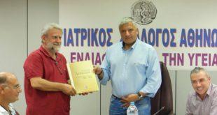 Συνάντηση του αντιπρόεδρου του ΕΟΠΥΥ, Τ. Γεωργακόπουλου, με ΙΣΑ