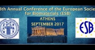 Για πρώτη φορά στην Ελλάδα, το Ετήσιο Συνέδριο της Ευρωπαϊκής Εταιρείας Βιοϋλικών (ESB)