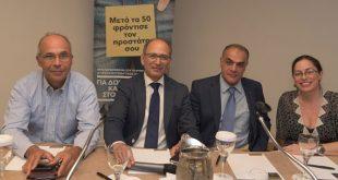 25-29 Σεπτεμβρίου: Ενημέρωση και δωρεάν εξέταση για τον καρκίνο του προστάτη από την ΕΟΕ