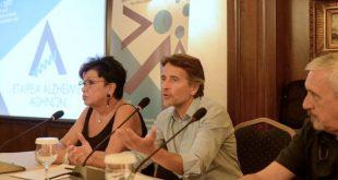 Νέες εξελίξεις σχετικά με την άνοια – Νόσο Αλτσχάιμερ στην Ελλάδα