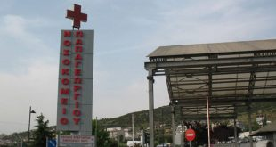 Λεγιονέλλα εντοπίστηκε στο δίκτυο ύδατος του Νοσοκομείου Παπαγεωργίου!