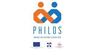 Τα αποτελέσματα της νέας προκήρυξης του PHILOS