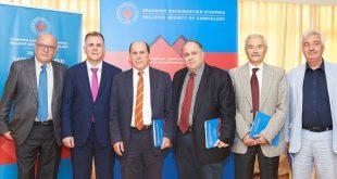 Πρόληψη και αντιμετώπιση στο επίκεντρο του 38ου Πανελλήνιου Καρδιολογικού Συνεδρίου