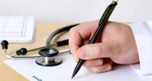 Νέες οδηγίες Μπερσίμη για τις ιατρικές επισκέψεις