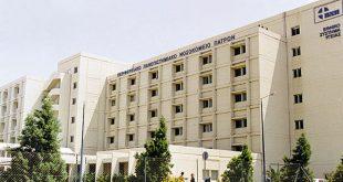 Ερώτηση στη Βουλή για τη διοίκηση του Πανεπιστημιακού Γενικού Νοσοκομείου Πατρών