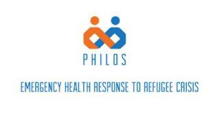 Τα οριστικά αποτελέσματα της προκήρυξης PHILOS