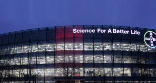 Με 13 abstracts η ριβαροξαμπάνη της Bayer στη Συνάντηση της Αμερικανικής Εταιρείας Αιματολογίας (ΑSH 2017)