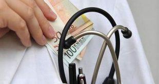 Σε διαθεσιμότητα δύο γυναικολόγοι-μαιευτήρες για παθητική δωροδοκία