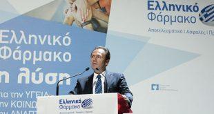 Π.Ε.Φ.: Στο κόκκινο 6 στα 10 ελληνικά φάρμακα