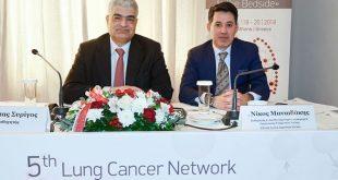 """Lung Cancer Network"": Η νέα εποχή στην αντιμετώπιση του καρκίνου του πνεύμονα και η κρίσιμη σημασία της δημιουργίας Μητρώων Ασθενών"