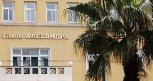 Χωρίς ανελκυστήρες το «Αλεξάνδρα», καταγγέλλει η ΠΟΕΔΗΝ