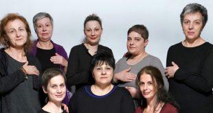 «Παρ' όλα αυτά»: μια παράσταση-μαρτυρία για τον καρκίνο από την Ε.Α.Ε.
