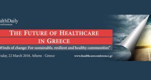"Συνέδριο ""The Future of Healthcare in Greece"" 2018"