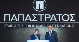 Εγκαίνια για τις νέες εγκαταστάσεις της Παπαστράτος στον Ασπρόπυργο