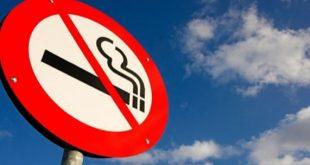 Νέα παγκόσμια έρευνα για τη μάχη κατά του καπνίσματος