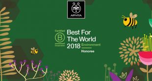 APIVITA: Ανάμεσα στις «καλύτερες για τον κόσμο» εταιρείες στον τομέα του Περιβάλλοντος