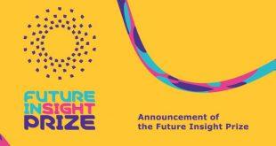 """Curious 2018 – Future Insight"": Νέος συνεδριακός θεσμός για τη Merck, με θέσπιση βραβείου έρευνας"