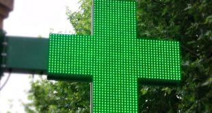 Μέσω των φαρμακείων η εξοικονόμηση δαπανών για την Υγεία