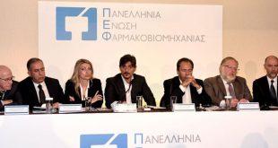 Το ελληνικό φάρμακο στα όριά του