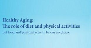 1ο Προ-συνεδριακό σεμινάριο «EuGMS 2020»: «Ο ρόλος της διατροφής και της άσκησης στην Υγιή Γήρανση»