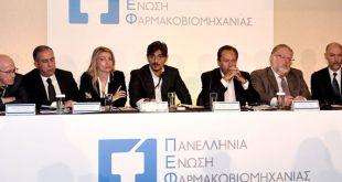 Κρούει τον κώδωνα του κινδύνου η ΠΕΦ: Η πολιτική φαρμάκου ισοπεδώνει τις ελληνικές επιχειρήσεις