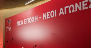 ΣΥΡΙΖΑ δώσ' τα όλα…