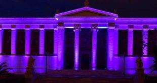 Στα μωβ το Πανεπιστήμιο Αθηνών, στις 15 Νοεμβρίου, για τον παγκρεατικό καρκίνο