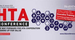 HTA Conference 2019: «Συνάντηση Κορυφής» για την Αξιολόγηση των Τεχνολογιών Υγείας