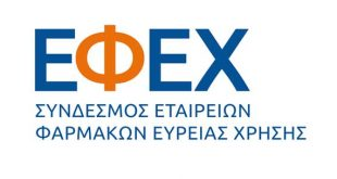 Nέο Διοικητικό Συμβούλιο στον ΕΦΕΧ: Πρόεδρος ο Βασίλης Σερέτης