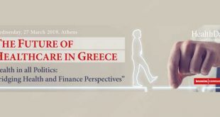 """The Future of Healthcare in Greece"": Υγεία και ευρωπαϊκή χρηματοδότηση φέτος στο μικροσκόπιο"