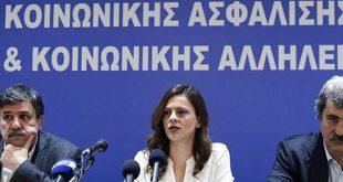 241 εκ. ευρώ ζητά η κυβέρνηση από τις φαρμακευτικές επιχειρήσεις