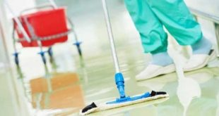 Κινητοποίηση των καθαριστριών Δρομοκαϊτείου την Τετάρτη 29 Μαΐου