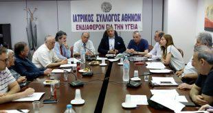 Κανονικά λειτουργούν τα Διαγνωστικά Κέντρα – Οι προτάσεις του υπουργείου