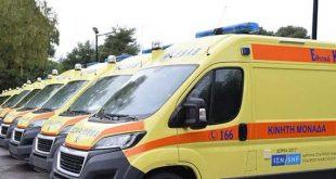 Υπεγράφη η σύμβαση για τη δωρεάν συντήρηση και επισκευή των  ασθενοφόρων που δώρισε το Ίδρυμα «Σταύρος Νιάρχος»
