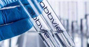 Έγκριση από την Ευρωπαϊκή Επιτροπή για το RINVOQ (upadacitinib) της AbbVie, για ενηλίκους με μέτρια έως σοβαρή ενεργή ρευματοειδή αρθρίτιδα