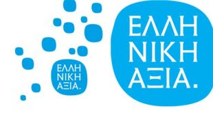 """«Ελληνική Αξία»: Το Ειδικό Βραβείο """"Καινοτομία"""" στη Pfizer Hellas"""