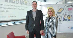 "H Novartis δίνει ""φτερά"" στους νέους"
