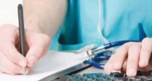 Πάνω από 140.000 γράφτηκαν στην πλατφόρμα για την άυλη συνταγογράφηση. Βήμα-βήμα οι οδηγίες για την εγγραφή