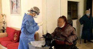 Ο ΕΟΔΥ στο Γηροκομείο Αθηνών για εξετάσεις των ηλικιωμένων