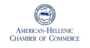 Ψηφιακή Στρογγυλή Τράπεζα από το Ελληνο-Αμερικανικό Εμπορικό Επιμελητήριο περί αναδιάρθρωσης του ΕΣΥ