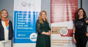 Ελληνική Πνευμονολογική Εταιρεία: Η προστασία των νέων από το κάπνισμα, η σχέση με τον COVID-19 και οι μελέτες περί «ευεργετικής νικοτίνης»