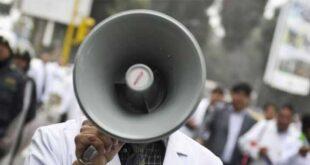 ΠΟΕΔΗΝ για το προς ψήφιση νομοσχέδιο του Υπουργείου Υγείας: «Παρά τον έλεγχο της πανδημίας, κρύβονται οι παθογένειες του ΕΣΥ»