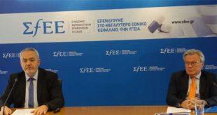 ΣΦΕΕ: Οι 7 Πυλώνες Δράσης για ένα αποδοτικό ΕΣΥ και μια αποτελεσματική Φαρμακευτική Πολιτική