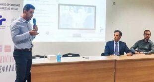 ΕΟΔΥ: Παρουσίαση καινοτόμου εφαρμογής για τη διαχείριση συμβάντων του Δικτύου των ΚΟΜΥ