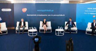 """""""MissingB"""": Η GSK ενημερώνει το κοινό για τη Μηνιγγίτιδα Β"""