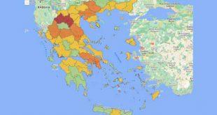 Ανανεώνεται ο χάρτης την Δευτέρα: Ποιες περιοχές αλλάζουν επίπεδο συναγερμού