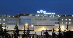Εθελούσια χρήση και των 200 κλινών του Κέντρου Αποκατάστασης «Αρωγή» της Euromedica